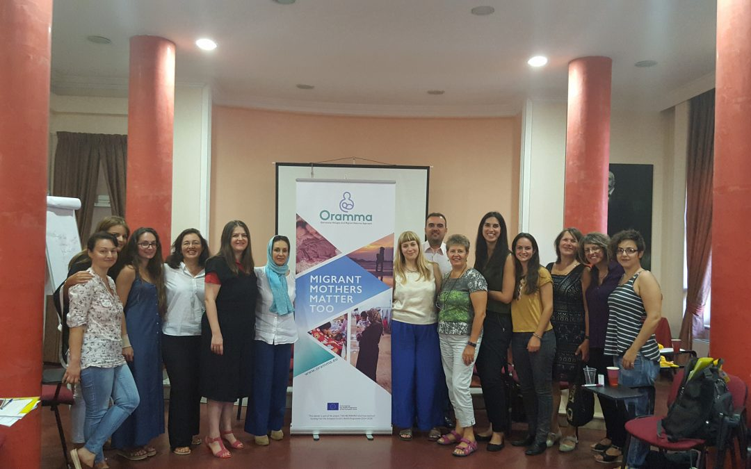 ORAMMA 1st Progress Meeting in Athens, September 07-08, 2017