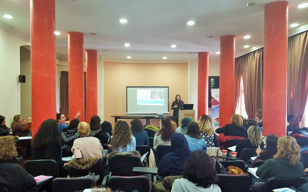 Health Care Professionals Training Programme in Athens